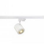 Projectors to universal track. Spotlights and LED projectors