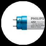 G13 LED tube lighting.